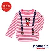 DOUBLE_B 日本製 假吊帶條紋黑熊妹長袖T恤