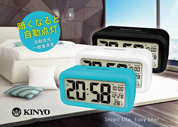 ▲電子鬧鐘 耐嘉 TD-331 簡約光控電子鬧鐘 4.6吋液晶顯示 時間/日期/溫度 無聲 TD331