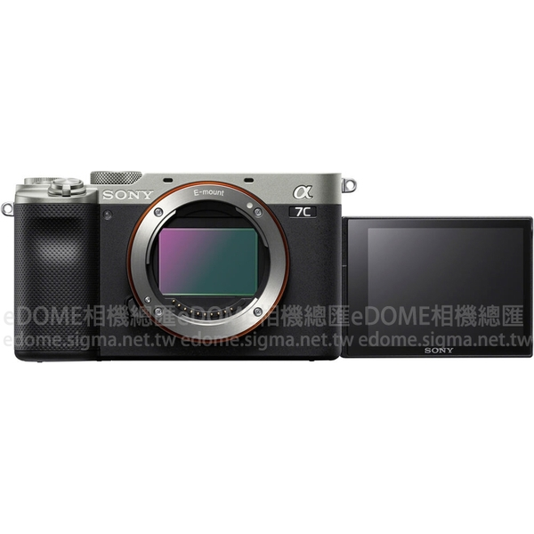 SONY a7C 黑色 附 SEL24240 旅遊鏡組 (24期0利率 公司貨) ILCE-7C 全片幅 防手震 翻轉螢幕 微單眼數位相機