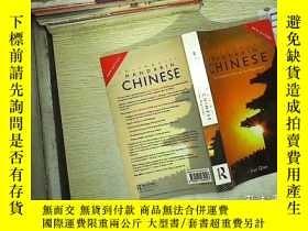 二手書博民逛書店Colloquial罕見Mandarin Chinese 口語官話Y180897 Kan Qian 著 Ro