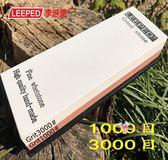磨刀石 1000/3000精細家用白剛玉雙面油石磨刀石菜刀木工磨刀器