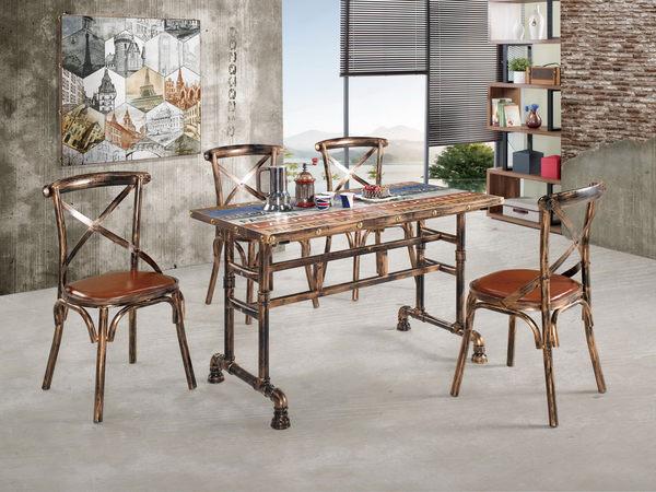 【森可家居】比夏4尺商業桌(不含椅) 7CM477-2 吧台桌 休閒桌
