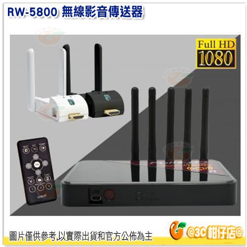 ROWA RW-5800 無線影音傳送器 1080P WHDI 影像 傳輸 會議 數位生活 高清畫質