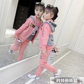 女童套裝 2021年新款兒童裝運動服兩件套春秋5女孩衣服6洋氣7時髦8歲