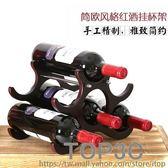 木質紅酒櫃擺件創意實木家用葡萄酒架現代簡約紅酒架擺件酒瓶架子igo「Top3c」