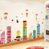 寶寶兒童房裝飾品幼兒園牆面班級文化牆海報紙貼畫牆紙自粘牆貼紙 生活樂事館