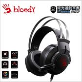 【Bloody】雙飛燕 G437 (7.1 虛擬聲道)炫光遊戲電競耳機