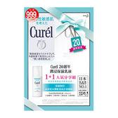 Curel珂潤 20週年潤浸保濕乳液11人氣分享組 【康是美】