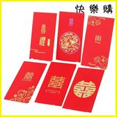 紅包袋 喜連枝結婚用品婚慶硬質紅包創意個性喜字利是