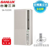【佳麗寶】[全館空調送基本安裝+回收] -三洋窗型直立式冷氣(約適用4~5坪)-SA-F221FE