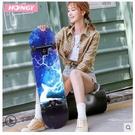 四輪滑板初學者女生成年人兒童青少年劃板男孩短板專業雙翹滑板車 樂活生活館