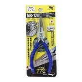 King TTC電子尖口鉗MR-120