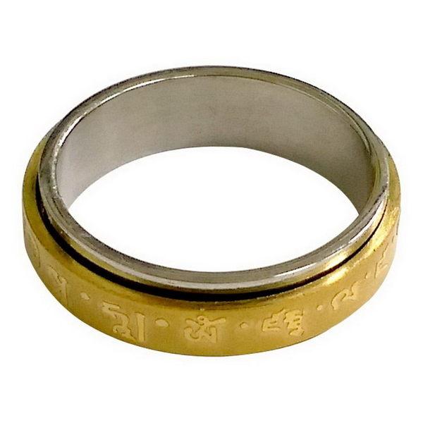 【十相自在】黃財神轉運鋼戒指