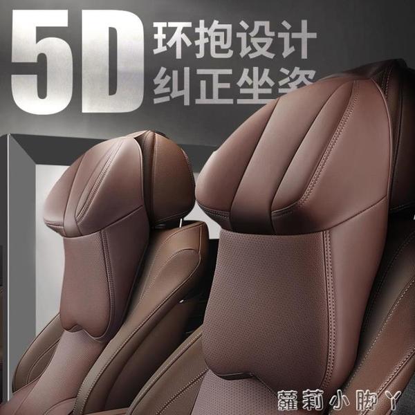 汽車頭枕航空級3d車用座椅護頸枕車載靠枕寶馬奔馳邁巴赫奧迪原廠 NMS蘿莉新品