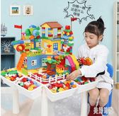 2019新品樂高積木桌子多功能男孩子女孩系列城市拼裝玩具兒童益智 aj4771『美好時光』