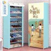 簡易鞋架家用經濟型鞋櫃簡約現代門廳櫃多功能門口組裝多層鞋架子 禮物限時八九折