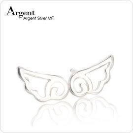 《 SilverFly銀火蟲銀飾 》ARGENT「小翅膀」純銀耳環★雲朵般的翅膀造型時尚款