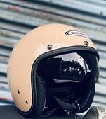 ZEUS 瑞獅安全帽,ZS-388,zs388,素色/指定卡其(奶茶)