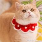 寵物貓狗兔毛線針織項圈現年圣誕節飾品口水巾可愛原創設計 聖誕節全館免運
