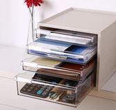 辦公室桌面收納多層文件創意抽屜式文具儲物箱LY426『愛尚生活館』