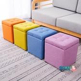 收納凳 儲物凳換鞋凳家用客廳沙發擱腳凳收納儲物凳子可坐皮凳穿鞋凳JY
