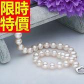 珍珠項鍊 單顆8-9mm-生日七夕情人節禮物高貴名媛女性飾品53pe20【巴黎精品】