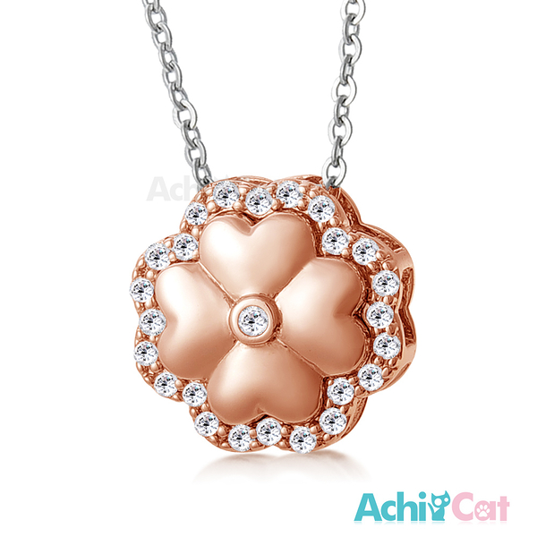 AchiCat 項鍊 正白K 幸運草滿鑽 晶鑽奢華 八種配戴 附鋼鍊 玫金 C1242