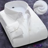 白襯衫 冬季男士保暖修身工裝商務職業正裝棉純色長袖加絨加厚襯衣