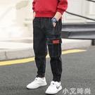 男童牛仔褲中大童寬鬆休閒秋裝老爹褲2020新款韓版洋氣外穿潮長褲 小艾新品