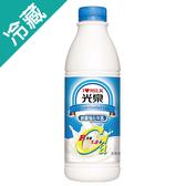光泉鈣質強化牛乳936ml【愛買冷藏】