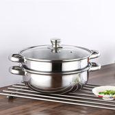 蒸鍋不鏽鋼二層2層三層加厚蒸湯鍋雙層煤氣電磁爐蒸鍋具燜鍋火鍋 最後一天85折