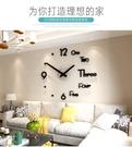 掛鐘時鐘 免打孔鐘表掛鐘客廳家用時尚時鐘掛墻現代簡約裝飾個性創意北歐表 優拓