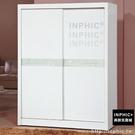 INPHIC-Joy 天王星5×7尺白色衣櫥_9PFn