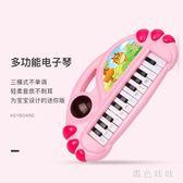 兒童多功能電子琴寶寶早教音樂玩具 0-1-2-3歲男女孩嬰幼兒小鋼琴 js7451『黑色妹妹』
