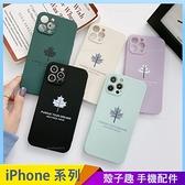 清新楓葉 iPhone SE2 XS Max XR i7 i8 plus 手機殼 側邊印圖 直邊液態 保護鏡頭 全包邊軟殼 防摔殼