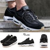 Nike 休閒慢跑鞋 Air Max 95 PRM 黑 白 麂皮 氣墊 膠底 黑白 運動鞋 男鞋【PUMP306】 538416-016