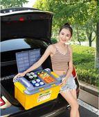 汽車后備箱儲物箱收納箱車載置物整理箱子