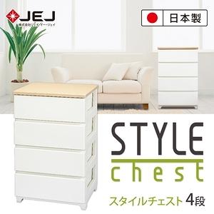 日本JEJ STYLE系列 木紋頂緩衝式滑軌抽屜櫃/560寬4抽
