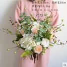美式鄉村仿真花藝擺件塑料花束混合式 BS16440『樂愛居家館』