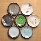 小吃碟壽司碟和風餐碟創意碟個性陶瓷碟子