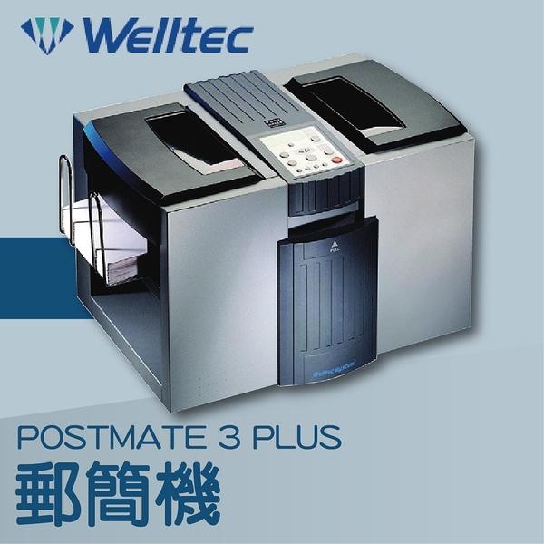 【辦公室機器系列】-Welltec POSTMATE 3 PLUS 單機型郵簡機[適用/Letter/A4/Legal等紙張]