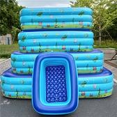 泳池 盈泰加厚兒童充氣游泳池 家用成人水池嬰兒洗澡浴盆
