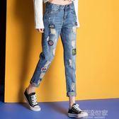 韓版直筒寬鬆大碼破洞牛仔褲女長褲『潮流世家』