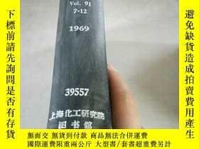 二手書博民逛書店MECHANICAL罕見ENGINEERING.Vol.91.1
