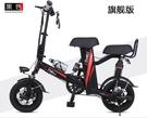 電動車 折疊電動自行車雙人鋰電動車助力代駕寶迷妳型電瓶車男女代步滑板  MKS阿薩布魯