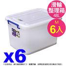 【生活大買家】免運 K600 滑輪整理箱...