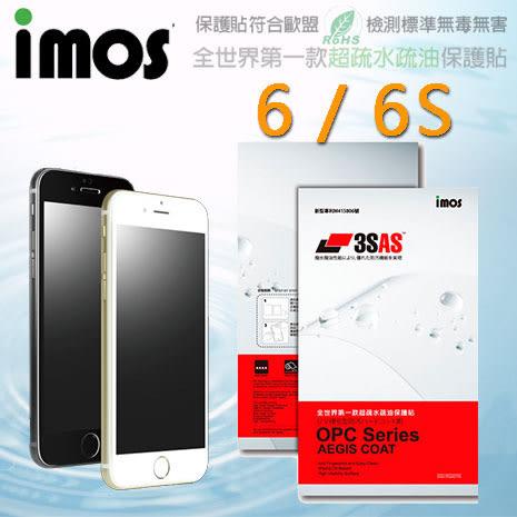 ★iMos★ 蘋果 Apple iPhone 6 / 6s 4.7吋 3SAS 亮面 螢幕保護貼