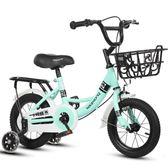 兒童自行車2-3-4-6-7-8-9-10歲女孩公主款童車小孩男寶寶腳踏單車 艾尚旗艦店