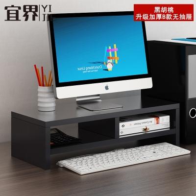 螢幕架 電腦顯示器增高架桌面收納盒台式電腦墊高底座抽屜式電腦置物架子【快速出貨】