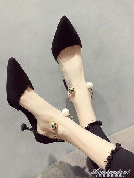 高跟鞋女細跟新款尖頭仙女風法式少女時尚單鞋百搭涼鞋 黛尼時尚精品